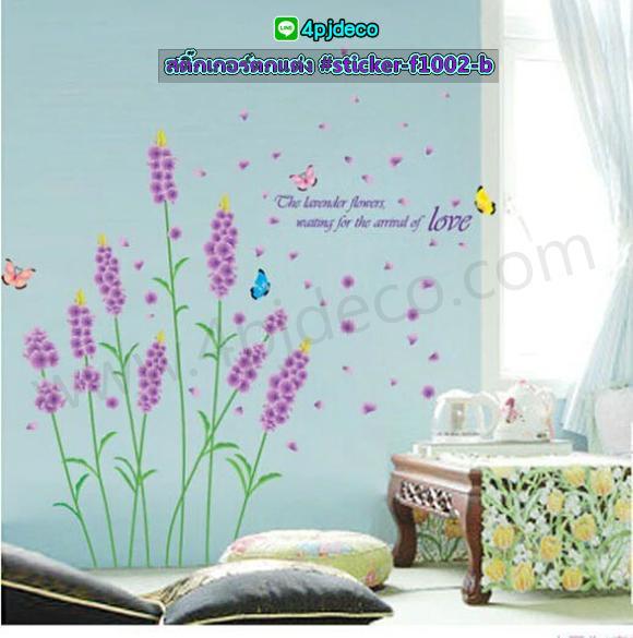 Sticker-f1002 ลายดอกไม้