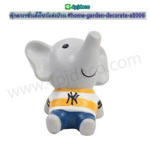 HD-DR106 ตุ๊กตาเรซิ่นตั้งโชว์แต่งบ้านa ลายช้าง
