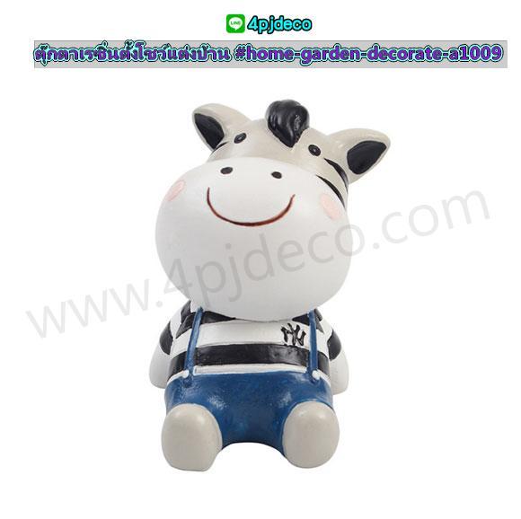HD-DR109 ตุ๊กตาเรซิ่นตั้งโชว์แต่งบ้านa ลายม้าลาย