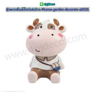 HD-DR111 ตุ๊กตาเรซิ่นตั้งโชว์แต่งบ้าน ลายวัว02