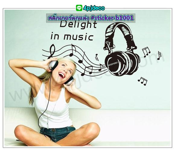 Sticker-b1001 สติ๊กเกอร์ลาย Delight in Music