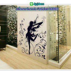Sticker-b1003 สติ๊กเกอร์ลาย Flower Angel