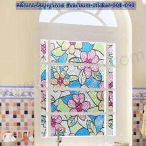 PVC Sticker-001-090 สติ๊กเกอร์สูญญากาศ ลายดอกไม้ หน้ากว้าง 90 ซม.