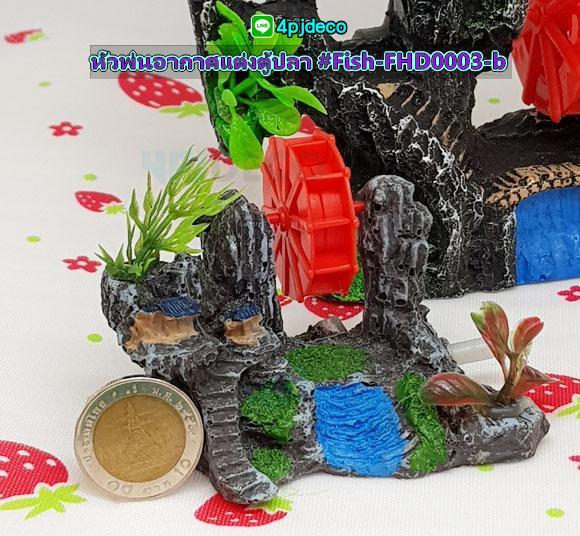 ตุ๊กตาแต่งบ่อน้ำ,ต้นไม้แต่งบ่อน้ำ,ต้นไม้น้ำ,กระถางต้นไม้แต่งสวน,หัวเข็มขัดแม่เหล็ก,ต้นไม้เซรามิกแต่งสวน,อุปกรณ์แต่งตู้ปลา,ตุ๊กตาแมวกวักตั้งหน้ารถ,เครื่องพ่นน้ำพ่นอากาศตู้ปลา,กระดิ่งลมตัวการ์ตูนแต่งบ้านแต่งสวน,กระดิ่งลมราคาส่ง,สายไฟประดับแต่งบ้านโซล่าเซลล์,กระดิ่งลมหมีน้อยแต่งบ้าน,กระถางต้นไม้แขวนระเบียง,อุปกรณ์ตกแต่งสัตว์น้ำ,อุปกรณ์เจาะเข็มจัด,คีมเจาะเข็มขัด,ไม้แขวนผ้า,เรซิ่นกระถางต้นไม้แต่งสวน,ตระกร้าตากผ้าไหมพรม,ขอบกันประตูกันฝุ่น,กระถางปูนก้อนทองแต่งสวน,สาหร่ายเกรียวยาวใส่ตู้ปลา,ตัวการ์ตูนแต่งตู้ปลา,หัวเติมอากาศตัวการ์ตูนแต่งตู้ปลา