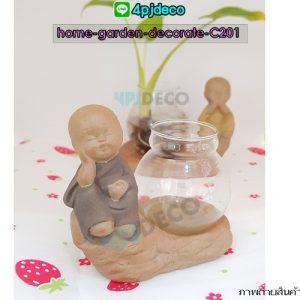 D-DRC201 ตุ๊กตาโถแก้วปลูกต้นไม้ ลายเด็ก