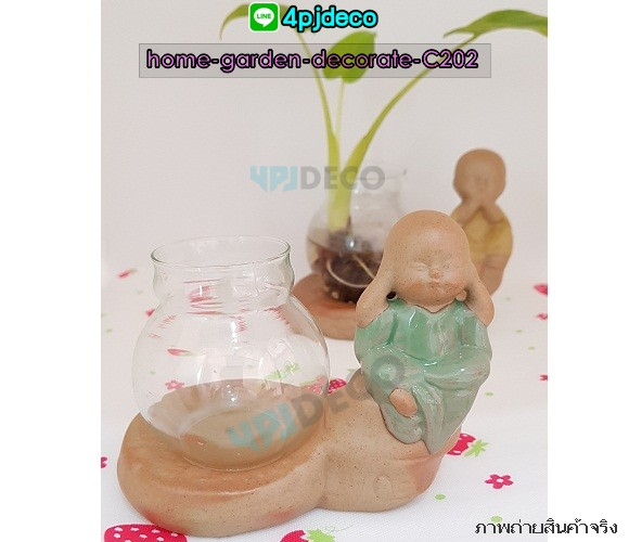 D-DRC202 ตุ๊กตาโถแก้วปลูกต้นไม้ ลายเด็กสีเขียว