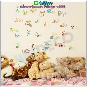 Sticker-c1003 สติ๊กเกอร์ลาย Kid Kid 01