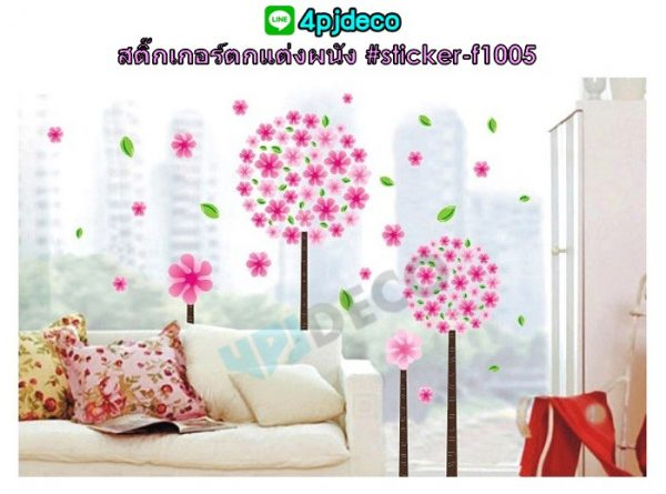 Sticker-f1005 สติ๊กเกอร์ลาย Pink Flower