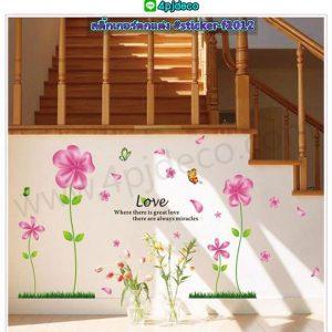 Sticker-f1012 สติ๊กเกอร์ลาย Love Flower X11