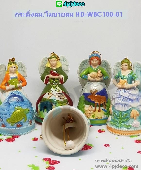 กระดิ่งโมบายแต่งบ้าน,นางเงือกแต่งตู้ปลา,ยางกันแมลงเข้า,จานรองน้ำกระถางต้นไม้,ขายกระดิ่งลมแต่งบ้าน,หัวอ๊อกซิเจนตุ๊กตาแต่งตู้ปลา,เมจิกเทป,ตีนตุ๊กแก,กระถางต้นไม้พร้อมจานรอง,หัวเติมอากาศตู้ปลา,ต้นไม้เทียมแต่งสวน,กระดิ่งลมนางฟ้า,กระบอกน้ำเก็บความเย็น,ตุ๊กตาหน้ารถเด้งได้,กระถางต้นไม้ลายเสือ,ไม้เวอร์เนีย,เทปตีนตุ๊กแก,กระถางต้นไม้น่ารัก,ต้นไม้มงคล,สาหร่ายตู้ปลาสีสัน,ตุ๊กตาเซรามิกกระถางดอกไม้แต่งบ้าน,กระถางปูนแต่งสวน,กระถางต้นไม้ก้อนทอง,เรซิ่นกระถางต้นไม้,pvc สติ๊กเกอร์สูญญากาศติดกระจกราคาถูก,กระดิ่งลมขนนกมีไฟ
