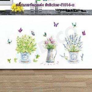 Sticker-f1014 สติ๊กเกอร์แต่งผนัง/ติดกระจก ลาย Port & Butterfly
