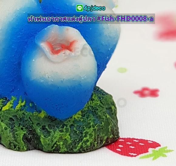 #แต่งตู้ปลา #หัวเติมอากาศตู้ปลา #เพิ่มอ๊อกซิเจนตู้ปลา #ตู้ปลาพิพิธภัณฑ์สัตว์น้ํา #ตกแต่งตู้ปลา#ของแต่งบ้านแต่งสวน,ซุ้มต้นไม้แต่งตู้ปลา
