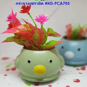 HD-PCA703 กระถางเซรามิค วินเทจการ์ตูน Green Chicky