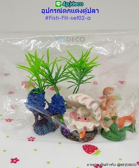 ชุดอุปกรณ์แต่งตู้ปลาพร้อมหัวพ่นอากาศ,ตุ๊กตาเรซิ่นตกแต่งตู้ปลา,ตุ๊กตาแต่งตู้ปลาพร้อมหัวอ๊อกซิเจน