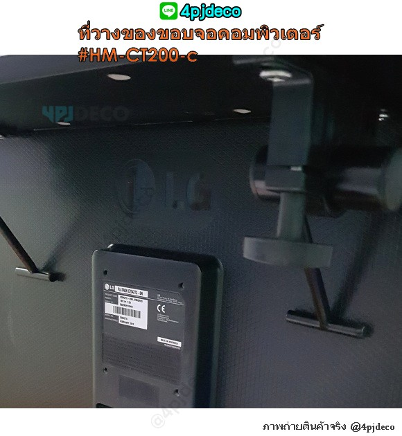 ชั้นวางจัดเก็บของโต๊ะทำงาน,ที่วางของคร่อมจอคอมพิวเตอร์,ที่จัดเก็บของบนขอบจอคอมพิวเตอร์,ที่วางของบนขอบจอทีวี,ชั้นวางของบนขอบจอtv,ขายที่วางของโต๊ะคอมพิวเตอร์
