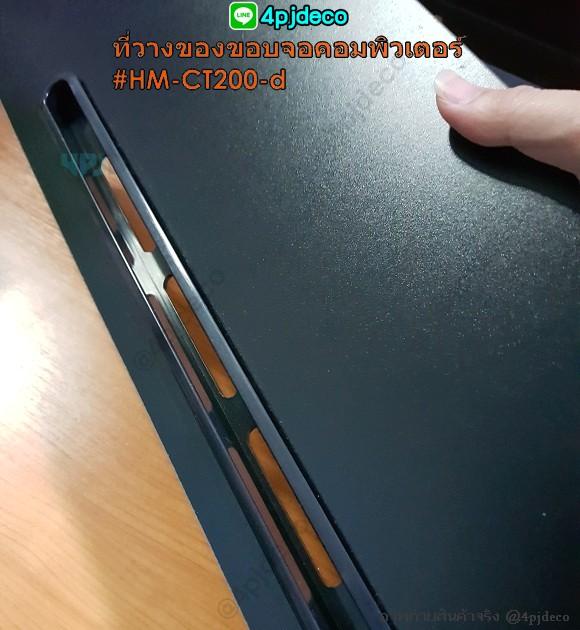 ชั้นวางของโต๊ะคอม,ที่วางของบนจอคอมพิวเตอร์,ถาดวางของโต๊ะคอม,วางของโต๊ะทำงาน,ที่วางเก็บของโต๊ะทำงาน,ชั้นวางของเสริมโต๊ะคอม,จัดระเบียบโต๊ะคอมพิวเตอร์,ถาดวางของเสริมพาทิชั่น,วางของบนพาทิชั่น,แท่นเสริมพาร์ทิชั่นสำหรับวางของ,วางของบนขอบจอคอม,วางของหน้าโต๊ะคอมพิวเตอร์,โต๊ะคอมพิวเตอร์ปรับระดับได้,ขายโต๊ะคอมพิวเตอร์ข้างเตียง,โต๊ะคอมพิวเตอร์วางค่อมเตียง,ตกแต่งโต๊ะทำงาน,ต้นไม้มงคลตั้งโต๊ะทำงาน,เสริมมงคลโต๊ะทำงาน,ของตกแต่งบนโต๊ะทำงาน,ชั้นวางจัดเก็บของโต๊ะทำงาน,ที่วางของคร่อมจอคอมพิวเตอร์,ที่จัดเก็บของบนขอบจอคอมพิวเตอร์,ที่วางของบนขอบจอทีวี,ชั้นวางของบนขอบจอtv,ขายที่วางของโต๊ะคอมพิวเตอร์,ถาดเสริมวางของบนพาร์ทิชั่น,ที่วางจัดเก็บของบนพาร์ทิชั่น,แท่นวางของคร่อมพาทิชั่นทำงาน,เพิ่มพื้นที่โต๊ะทำงาน,ชั้นวางกระถางไม้มงคล,วางกระถางต้นไม้บนโต๊ะทำงาน,วางจัดเก็บของโต๊ะทำงาน,ตกแต่งโต๊ะทำงาน,โต๊ะทำงานน่านั่ง,เพิ่มพื้นที่วางของบนโต๊ะคอมพิวเตอร์,ของใช้วางเสริมโต๊ะคอมพิวเตอร์