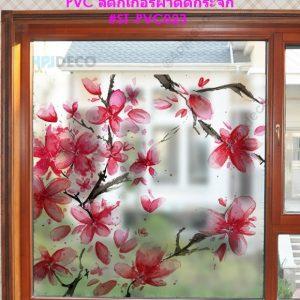 ST-PVC023-060 สติ๊กเกอร์ฝ้าติดกระจกแบบมีกาว 60x58 ซม. ลาย Meai Flower