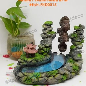 FH-FHD0015 กังหันน้ำ เรซิ่นหัวเติมอากาศ ลายบ้านเขาหิน