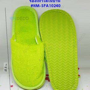 HM-SPA100240 รองเท้าใส่ในบ้าน สีเขียว No40-41