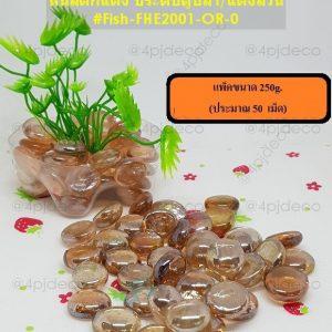 หินสีทองสำหรับตู้ปลา,หินแก้วสีส้มสวยๆ,ขายหินสีตู้ปลา,หินสีประดับสวน