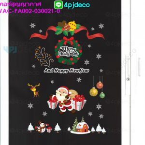 ST-VAC-PA002-030021 สติ๊กเกอร์สูญญากาศ ลายchristmas and new year