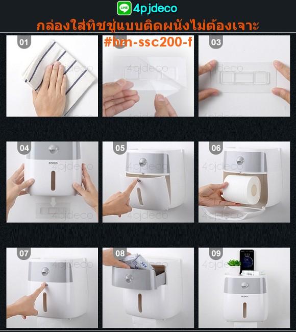 ที่ใส่ทิชชู่แขวนผนังไม่ต้องเจาะ,กล่องทิชชู่วางมือถือได้ในห้องน้ำ,กล่องทิชชู่กันน้ำไม่เจาะผนังสวยๆ,กล่องทิชชู่วางของได้สวยๆ,กล่องใส่ทิชชู่เก็บของได้,กล่องใส่ทิชชู่ติดผนังในห้องครัว,ที่ใส่ทิชชู่ในห้องครัว,แท่นวางมือถือใส่กระดาษทิชชู่,ที่ใส่ทิชชู่ไม่เจาะผนังวางของได้,กล่องใส่ทิชชู่วางของได้,กล่องทิชชู่วางของติดผนังครัว,ตู้เก็บจานชาม,ที่คว่ำชามแบบมีฝาปิด,ที่คว่ำจานชามบนเคาเตอร์,ตู้คว่ำแก้วมีฝาปิด,ตู้เก็บชามพร้อมฝาปิด,ที่คว่ำชามมีฝาปิด,Kitchen bowl rack,ชั้นคว่ำจาน,ที่คว่ำจานคร่อมซิงค์,ชั้นวางจานพลาสติก,ชั้นวางจานในครัว,ที่คว่ำจานในครัว,ขายอุปกรณ์จัดเก็บในครัว,ชั้นวางจานพลาสติกมีฝาปิด,ชั้นวางจานมีฝาปิด,ที่คว่ำชามคร่อมซิงค์,ชั้นวางจานในตู้,ที่คว่ำแก้วมีฝาปิด,ที่วางแก้ว,ชั้นวางแก้วมีฝาปิด,ตู้เก็บแก้วกาแฟมีฝาปิด,ที่วางฟองน้ำห้องครัว,ของใช้ในบ้าน,สินค้าเบ็ดเตล็ดน่ารักๆ,ไม้แขวนเสื้อพับได้,ของใช้ห้องครัว,ที่หนีบอาหาร,ที่คีบอาหาร,ของใช้ในบ้าน,อุปกรณ์ช่วยจัดเก็บ,กล่องเก็บอาหาร,กระปุกกลมเก็บของแห้ง,กล่องใส่ของใช้ในห้องน้ำ,ที่คว่ำแก้วพลาสติก2ชั้นมีฝาปิด,ชั้นคว่ำจาน,ชั้นคว่ำแก้วมีฝาปิด,ที่คว่ำขวดนมมีฝาปิด,ตู้เก็บขวดนมลูก,ที่คว่ำจานชาม2ชั้นมีฝาปิด,ถาดคว่ำจาน,ถาดคว่ำแก้วมีฝาปิด,ที่คว่ำแก้วน้ำมีฝาปิด,ตู้เก็บแก้วน้ำมีฝาปิด,ตู้เก็บจานพลาสติกมีฝาปิด,ตู้เก็บชามพลาสติกมีฝาปิด,bowls rack,ไอเดียของใช้ในบ้าน,ของใช้เบ็ดเตล็ดในบ้าน,ของใช้ในครัว,ของใช้ในบ้าน,ตัวหนีบผ้าใหญ่,ถาดชามผลไม้เล็ก,ถาดพลาสติกขนาดเล็ก,ที่หนีบผ้าพลาสติก, แก้วน้ำฟางข้าว, แก้วพลาสติก,dishes rack,ตู้คว่ำเก็บจานชาม,ตู้คว่ำจานชามพลาสติกมีฝาปิด,ตู้คว่ำจานชาม2ชั้นเล็กๆ,drain racks,ถาดคว่ำจานมีฝาครอบ,ที่คว่ำจาน2ชั้นมีฝาครอบ,ที่คว่ำจานมีฝาปิด