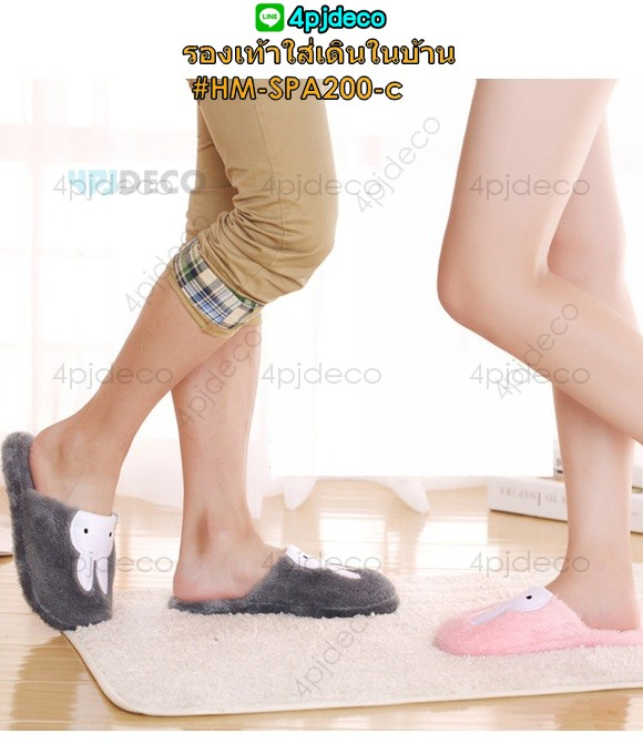รองเท้าแตะพื้นยาง,รองเท้าslipperน่ารัก,รองเท้าใส่เดินที่ทำงาน,รอบเท้าสวมใส่ในบ้าน,รองเท้าใส่ในบ้าน,รองเท้าแตะผ้านิ่ม,รองเท้าใส่เดินสำนักงาน,รองเท้าสลิปเปอร์,รองเท้า slipper,รองเท้าผ้าราคาถูก,รองเท้ากันลื่น,รองเท้าใส่กันลื่น,รองเท้าแตะใส่ในบ้าน,รองเท้าสลิปเปอร์ผ้านิ่ม,รองเท้าใส่เดินที่ทำงาน,รองเท้าใส่ในออฟฟิศ,รองเท้าใส่ในบ้าน,รองเท้าใส่เข้าบ้าน,ขายของใช้ในบ้าน,ของใช้ส่วนตัว,#ของใช้ในครัว #อุปกรณ์จัดเก็บของ #กล่องสูญญากาศ #จานเซรามิค #กล่องเก็บอาหาร #กระปุกเก็บอาหาร #ของใช้ในบ้าน #สินค้าไอเดีย,สินค้าแปลกใช้ในบ้าน,ของใช้ในบ้านตกแต่งบ้าน,สินค้าดีไซน์ใช้ในบ้าน,ที่จัดเก็บของ,ของใช้ในบ้านป้องกันเด็กเล็ก,ที่กันกระแทกขอบโต๊ะ,โฟมติดขอบโต๊ะกันกระแทก,กันกระแทกมุมโต๊ะ
