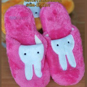 HM-SPA2001 รองเท้าใส่เดินในบ้าน Rabbit สีชมพู