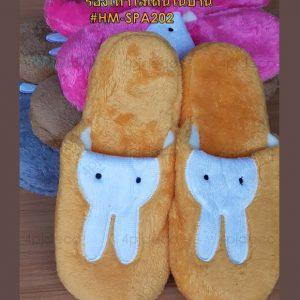 HM-SPA2002 รองเท้าใส่เดินในบ้าน Rabbit สีส้ม