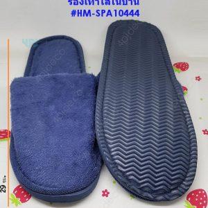 HM-SPA100444 รองเท้าใส่ในบ้าน สีน้ำเงิน สลิปเปอร์ slipper รองเท้าแตะ 44-45