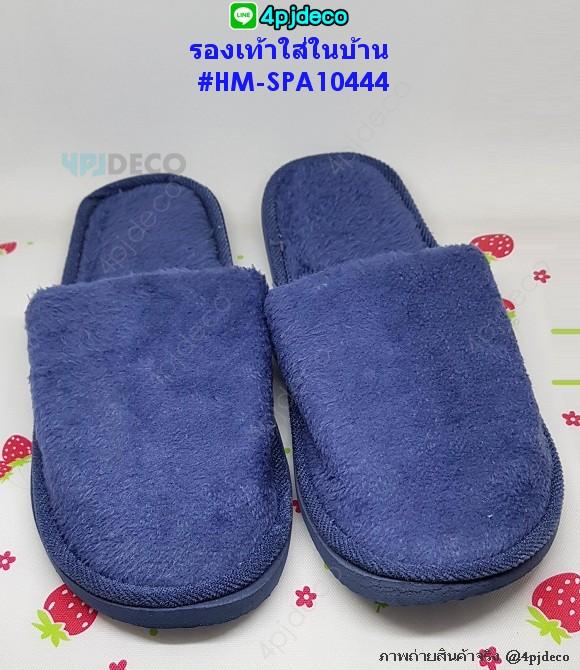 รองเท้าใส่เดินราคาถูก,รองเท้าพื้นยางราคาถูก,รองเท้าใส่ในบ้าน,รองเท้าผ้าใส่ในร้าน