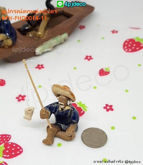 เซรามิกตุ๊กตาคนตกปลา,เซรามิกเรือพาย,ตุ๊กตาเซรามิกคนนั่งเรือตกปลา,ตุ๊กตาตกแต่งบ่อปลา,เซรามิกประดับโหลปลา