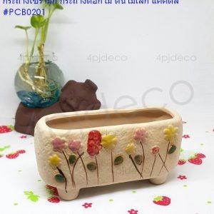 กระถางดอกไม้เซรามิก,กระถางเซรามิกตั้งโต๊ะรับแขก,กระถางเซรามิกใบเล็กๆ,กระถางดอกไม้น่ารักๆ