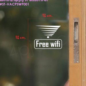 สติ้กเกอร์ป้ายไวไฟฟรี,สติ้กเกอร์ติดกระจกฟรีไวไฟ,ป้ายติดกระจกร้านใช้ไวไฟฟรี,ป้ายติดกระจกยินดีต้อนรับ