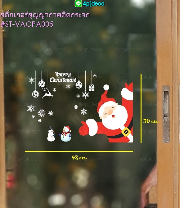 สติ้กเกอร์แต่งร้านคริสมาสต์,สูญญากาศติดกระจกลายคริสมาส,ตกแต่งร้านค้าวันคริสมาส,sticker merry christmas ติดกระจกหน้าร้าน,สติ๊กเกอร์แมวกวัก,สติ๊กเกอร์สูญญากาศยินดีต้อนรับ,สติ๊กเกอร์แต่งร้าน,สติ๊กเกอร์แมวกวัก,สติ๊กเกอร์มงคลติดกระจก,ขายสติ๊กเกอร์ติดผนัง,Sticker DIY,สติ๊กเกอร์แต่งห้อง,สติ๊เกอร์แต่งบ้าน,สติ๊กเกอร์แต่งสุขภัณฑ์,วอลเปเปอร์สติ๊กเกอร์,สติ๊กเกอร์ติดกระจก, วอลสติ๊กเกอร์, สติ๊กเกอร์ตกแต่งบ้าน,สติ๊กเกอร์ตกแต่งห้องน้ำ, สติ๊กเกอร์ตกแต่งห้องครัว,Wall Sticker,Preorder wall sticker,พรีออร์เดอร์วอลล์สติ๊กเกอร์,วอลสติ๊กเกอร์ดีไซต์เกาหลี,Sticker ติดผนัง,Sticker แต่งบ้าน, wall sticker แต่งห้อง,wall sticker ติดผนัง,stickerแต่งหน้าร้านวันเทสกาล,สติ๊กเกอร์แต่งบ้านสไตล์เกาหลี,wall sticker สไตล์เกาหลี,วอลสติ๊กเกอร์สไตล์เกาหลี,วอลสติ๊กเกอร์ลายต้นไม้,วอลสติ๊กเกอร์อาร์ต,วอลสติ๊กเกอร์ลายป่าและสวนสัตว์,วอลสติ๊กเกอร์ลายกราฟฟิก,วอลสติ๊กเกอร์แบบ 3 มิติ,วอลสติ๊กเกอร์ห้องเด็ก,วอลสติ๊กเกอร์ลายคลาสสิก,วอลสติ๊กเกอร์แต่งชักโครก,วอลสติ๊กเกอร์ติดบานประตู,Wall Sticker ลายต้นไม้, Wall Sticker อาร์ต, Wall Sticker ลายป่าและสวนสัตว์, Wall Sticker ลายกราฟฟิก, Wall Sticker แบบ 3 มิติ, Wall Sticker ห้องเด็ก, Wall Sticker ลายคลาสสิก, Wall Sticker แต่งชักโครก, Wall Sticker ติดบานประตู,สติกเกอร์ติดผนังสไตล์ธรรมชาติ,วอลสติ๊กเกอร์ลายการ์ตูน,wall sticker ลายการ์ตูน,สติ๊เกอร์ตกแต่งผนัง,วอลสติ๊กเกอร์ตกแต่งบ้าน,wall sticker ตกแต่งบ้าน,wall sticker ตกแต่งห้อง,วอลเปเปอร์วินเทจ,wall sticker wintage,สติ๊กเกอร์สำหรับแต่งบ้าน,สติ๊กเกอร์แต่งห้องนอน,สติ๊กเกอร์แต่งห้องนั่งเล่น,สติ๊กเกอร์แต่งห้องเด็ก,วอลเปเปอร์สติ๊กเกอร์พรีออร์เดอร์,วอลเปเปอร์สติ๊กเกอร์ราคาถูก,wall sticker ราคาถูก,wall sticker พรีออร์เดอร์,sticker ติดผนังราคาถูก,สติ๊กเกอร์แต่งบ้านราคาถูก,sticker แต่งห้องราคาถูก,สติ๊กเกอร์แต่งห้องราคาถูก,sticker แต่งบ้านราคาถูก,wall sticker ติดกระจกราคาถูก,วอลล์เปเปอร์สติ๊กเกอร์สวยราคาถูก,วอลเปเปอร์ติดผนังแต่งบ้านราคาถูก,วอลล์เปเปอร์แต่งห้องนั่งเล่น,wall sticker ติดผนังแต่งบ้าน,wall sticker ติดกระจก, wall sticker ตกแต่งห้องนั่งเล่น, wall sticker แต่งห้องเด็ก, wall sticker ราคาถูกแต่งบ้าน, wall sticker ราคาถูกติดผนัง, wal
