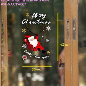 สติ้กเกอร์ซานตาครอสติดกระจกถอดออกได้,สติกเกอร์แต่งบ้านวันคริสมาส,ขายสติกเกอร์สูญญากาศตกแต่งบ้าน