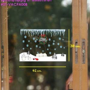 สติ้กเกอร์ติดกระจกลายตุ๊กตาหิมะ,สติกเกอร์ติดกระจกลายการ์ตูนคริสต์มาส
