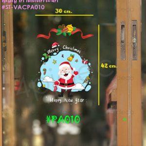 ตกแต่งหน้าร้านคริสมาส,สติ้กเกอร์ติดกระจกเมอรี่คริสมาส,ศูนยากาดติดกระจกปีใหม่