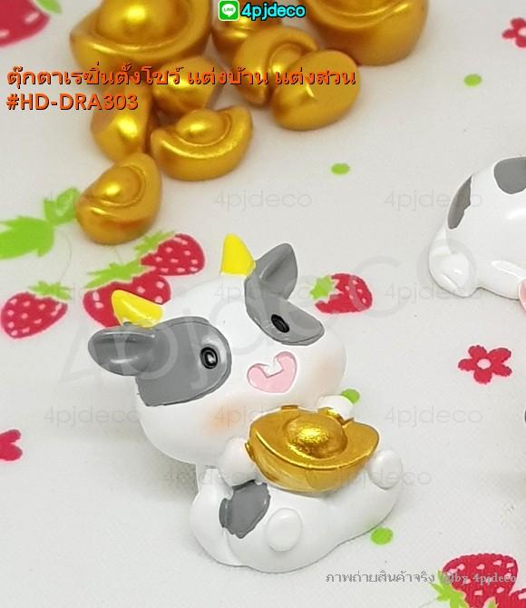 ตุ๊กตาเรซิ่นวัวนำโชค,วัวตุ๊กตาเรซิ่นวางตั้งโชว์,ตุ๊กตาวัวเสริมมงคลตกแต่งสวน