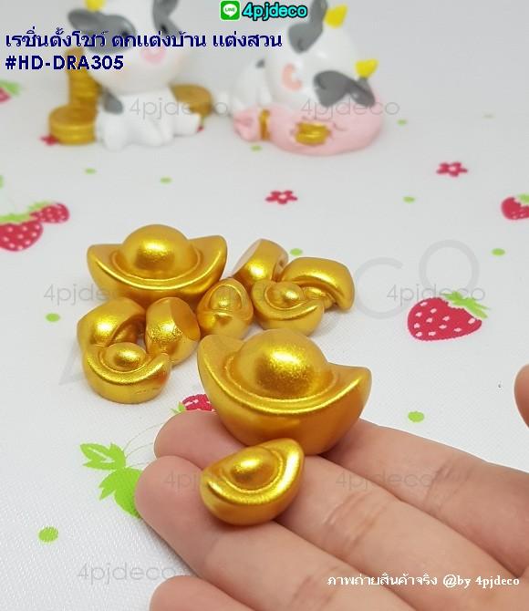 ก้อนทองจิ๋วตั้งโชว์,ก้อนทองเล็กตกแต่งบ้าน,ชุดก้อนทองตกแต่งกระถางบอนไซ