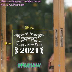 สติ้กเกอร์ติดกระจกประดับงานปีใหม่,สติ้กเกอร์ปีใหม่ติดกระจกแบบไม่มีกาว