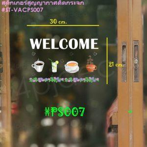 สติ๊กเกอร์ติดกระจกหน้าร้านกาแฟ,สติ้กเก้อยินดีต้อนรับร้านกาแฟ,ตกแต่งร้านคอฟฟี่ชอป