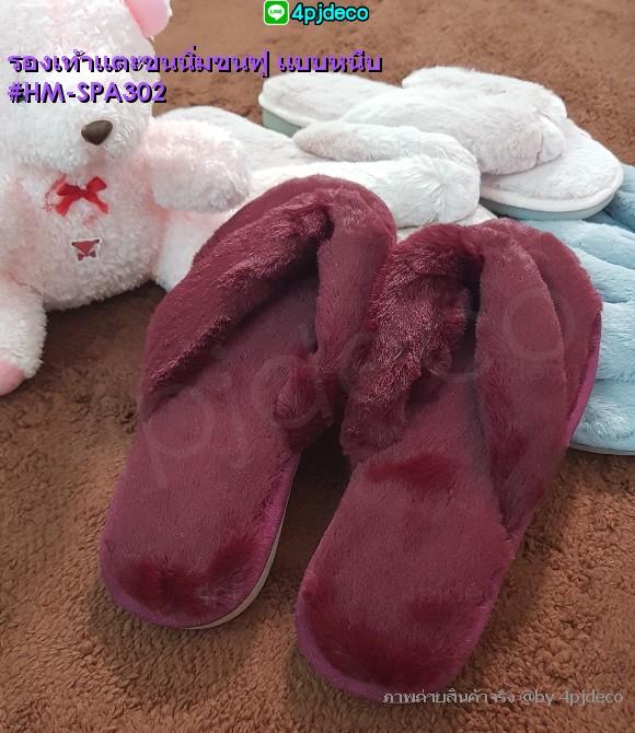 ขายรองเท้าแตะขนนุ่มนิ่ม,รองเท้าของกระต่าย,สลิปเปอร์ขนฟู