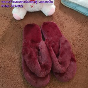 รองเท้าแตะมีขนนิ่ม,แฟชั่นรองเท้าหูหนีบขนปุย,รองเท้าแตะขนฟูๆนิ่มๆ