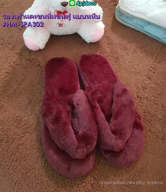 รองเท้ามีขนนิ่มใส่เดินออฟฟิศ,รองเท้าแตะขนปุยน่ารักๆ,รองเท้าแตะฟรุ้งฟริ้ง,รองเท้าแตะคุณหนู,รองเท้าแตะขนปุยๆ,รองเท้าใส่ในบ้าน,รองเท้าแตะผ้านิ่ม,รองเท้าใส่เดินสำนักงาน,รองเท้าสลิปเปอร์,รองเท้า slipper,รองเท้าผ้าราคาถูก,รองเท้ากันลื่น,รองเท้าใส่กันลื่น,สลิปเปอร์มีขนฟูๆ,ขายรองเท้าแตะราคาถูก,รองเท้าสลิปเปอร์ราคาส่ง,รองเท้าขนปุยนิ่มราคาถูก,สลิปเปอร์รองเท้าใส่เดินในบ้าน,รองเท้าขนกระต่ายเทียม,รองเท้าขนนก,รองเท้าแตะใส่ในบ้าน,รองเท้าสลิปเปอร์ผ้านิ่ม,รองเท้าใส่เดินที่ทำงาน,รองเท้าใส่ในออฟฟิศ,รองเท้าใส่ในบ้าน,รองเท้าใส่เข้าบ้าน,ขายของใช้ในบ้าน,ของใช้ส่วนตัว,#ของใช้ในครัว #อุปกรณ์จัดเก็บของ #กล่องสูญญากาศ #จานเซรามิค #กล่องเก็บอาหาร #กระปุกเก็บอาหาร #ของใช้ในบ้าน #สินค้าไอเดีย,สินค้าแปลกใช้ในบ้าน,ของใช้ในบ้านตกแต่งบ้าน,สินค้าดีไซน์ใช้ในบ้าน,ที่จัดเก็บของ,ของใช้ในบ้านป้องกันเด็กเล็ก,ที่กันกระแทกขอบโต๊ะ,โฟมติดขอบโต๊ะกันกระแทก,กันกระแทกมุมโต๊ะ,รองเท้าผ้าใส่เดินสำนักงาน,รองเท้าใส่ในบ้านราคาถูก,รองเท้าผ้านิ่ม,รองเท้าพื้นยาง,รองเท้ากันลื่นใส่เดินในบ้าน,รองเท้าผ้าพื้นยางกันลื่น,ขายรองเท้าพื้นยางราคาถูก,เครื่องใช้ในบ้านดีไซน์เก๋ๆ,ตกแต่งบ้านดีไซน์โมเดิร์น,ของแต่งบ้านดีไซน์หรูๆ,ที่วางสบู่ลายการ์ตูน,ที่วางสบู่น่ารักๆ,ที่วางสบู่มีหูจับ,กล่องมีหูจับวางสบู่,ที่แขวนผ้ากางพับได้,ที่แขวนผ้าในตู้ประหยัดพื้นที่,ที่แขวนผ้าแบบประหยัดพื้นที่,ที่แขวนผ้าพับได้พกพา,ที่คีบของสด,ที่คีบอาหาร,ที่คีบอลูมิเนียม,ที่คีบขนม,ที่คีบของร้อน,กล่องพลาสติกเก็บอาหาร,กล่องทรงกลมเก็บอาหาร,กระปุกพลาสติกเก็บของแห้ง,กระปุกทรงกลมมีฝาปิดล็อค,กระปุกพลาสติกเก็บของในครัว,สินค้าของใช้ในบ้าน,สินค้าไอเดีย,สินค้าตกแต่งบ้าน,ของใช้ในครัว,ของใช้ส่วนตัว,รองเท้าแตะแบบสวมหัวเปิด,รองเท้าขนปุยแบบสวมหัวเปิด,รองเท้าแตะขนนิ่มแบบสวม,รองเท้าใส่ในบ้านมีขนนิ่มๆน่ารักๆ,รองเท้าพื้นยางกันลื่น,รองเท้าขนเฟอร์,ร้านขายรองเท้าแตะราคาถูก,รองเท้ากระต่าย,รองเท้าแตะขนฟูๆนิ่มๆ,รองเท้าขนปุยสีพื้นเรียบๆกันลื่น,รองเท้าแตะขนปุยๆพื้นไม่ลื่น
