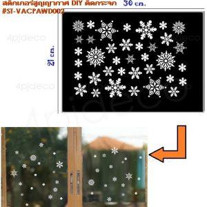 สติ๊กเกอร์เกล็ดหิมะติดกระจก,พีวีซีลายหิมะติดกระจก,สูญญากาศติดกระจกตกแต่งร้าน