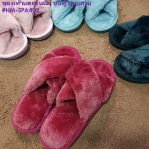 รองเท้าแตะขนนิ่มสีแดง,รองเท้าแต่งแบบสวมสีแดง,รองเท้าขนนิ่มสไตล์เกาหลี