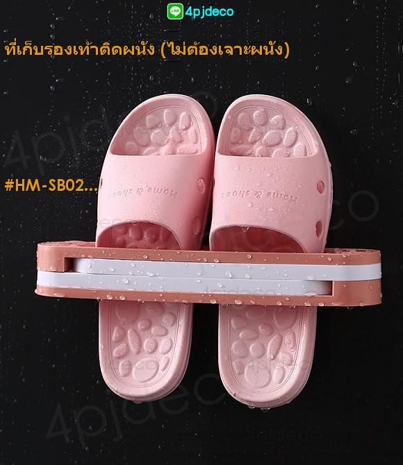 ที่เก็บรองเท้าแบบยึดผนัง,ที่แขวนรองเท้าติดผนัง,กล่องวางรองเท้าติดฝาผนังแบบไม่ต้องเจาะ,ที่เก็บฝาหม้อติดผนังไม่ต้องเจาะ,จัดเก็บฝาหม้อห้องครัว,จัดเก็บรองเท้า,ที่ตากรองเท้าแตะ,ที่แขวนรองเท้าแตะติดผนัง,ที่เก็บรองเท้าในบ้าน,ช่องเก็บรองเท้าติดผนังแบบติดเทปแน่น,ขายของใช้ในบ้านน่าใช้,จัดระเบียบบ้าน,ที่แขวนรองเท้าติดผนังห้องคอนโด,เพิ่มพื้นที่เก็บรองเท้า,ที่วางรองเท้าพับได้,ตู้รองเท้า,ไอเดียที่เก็บรองเท้า,ที่แขวนรองเท้าในห้องน้ำ,ราวแขวนผ้า2ชั้น,ยึดผนังแบบไม่ต้องเจาะแขวนผ้า,ราวตากผ้าติดผนังพร้อมขอแขวน,ราวแขวนติดผนังสีขาว,ราวแขวนผ้าเหล็กติดผนังแบบไม่เจาะ,ราวตากผ้าติดผนัง2เส้น,ราวตากผ้าติดฝาผนังไม่ต้องเจาะ,ราวแขวนผ้าราคาประหยัด,ราวแขวนผ้าพร้อมตะขอแขวนราคาถูก,ราวยึดผนังแบบไม่ต้องเจาะ,ขายส่งราวแขวนผ้าติดผนังราคาถูก,ราวแขวนติดผนังมีขอแขวน,ราวแขวนยึดผนังแบบไม่เจาะ,รางแขวนผ้าติดผนัง,รางตะขอแขวนติดผนัง,ที่วางของติดผนังพร้อมตะขอแขวน,ราวแขวนผ้าขนหนู,ราวแขวนแบบยึดติดผนัง,กล่องใส่สบู่,หมวกอาบน้ำ,กล่องวางของติดผนังในห้องน้ำ,ราวแขวนผ้าพร้อมตะขอแขวน,ติดผนังแบบไม่ต้องเจาะแขวนผ้า,ตะขอแขวนหมุนได้,ตะขอติดผนังหมุนได้,ราวตากผ้าในห้องน้ำแบบติดผนัง,ราวแขวนผ้าติดผนังแบบไม่ต้องเจาะ,ที่แขวนผ้าขนหนูในห้องน้ำติดผนัง,รางแขวนผ้าขนหนูราคาถูก,ราวแขวนของในห้องน้ำไม่เจาะผนัง,ราวแขวนผ้าแบบเทปติดผนัง,ราวเหล็กแขวนผ้าติดผนังไม่เจาะ,อุปกรณ์ในห้องน้ำ,หมวกอาบน้ำ