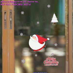 สติ๊กเกอร์ติดกระจกรูปซานตาครอส,สติ๊กเกอร์ติดกระจกคริสมาสสีขาว,ติ้กเก้อติดกระจกลายสโนวเฟ็กไม่มีกาวเหนียว
