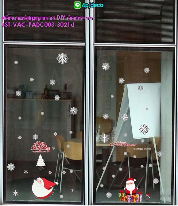 ตกแต่งออฟฟิศคริสมาสต์,ติดกระจกสติ๊กเกอร์คริสมาส,christmasตกแต่งออฟฟิศ,ติดกระจกประตูหน้าร้านคริดมาส